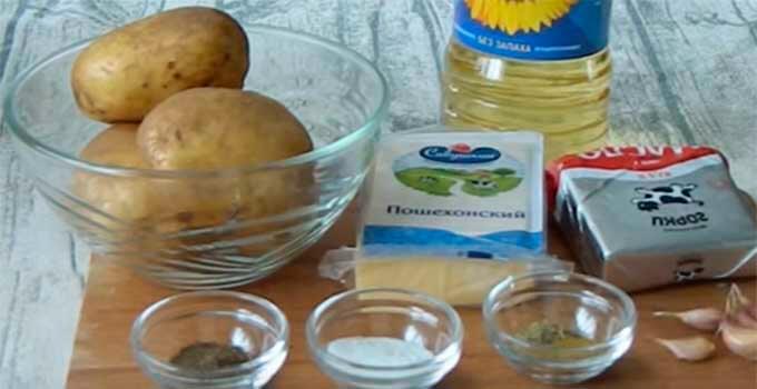 ingredienty-dlja-kartoshki-po-derevenski