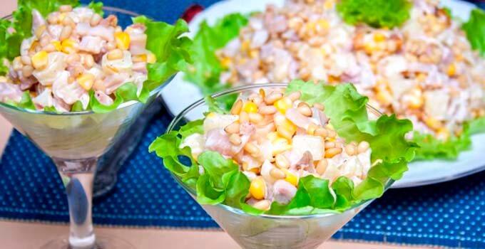 salat-burzhuj