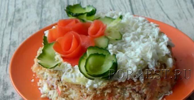 salat-snezhnaja-koroleva-s-kuricej
