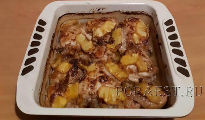 zapechennaja-kurica-s-ananasom