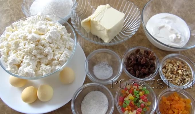 ingredienty-dlja-carskoj-pashi