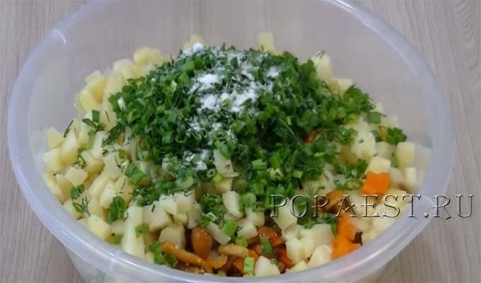 produkty-dlja salata