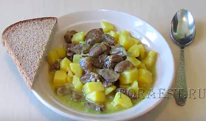 tushjonye-serdechki-s-kartofelem