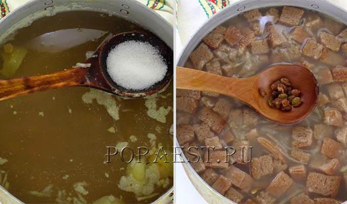 recept-jablochnogo-kvasa