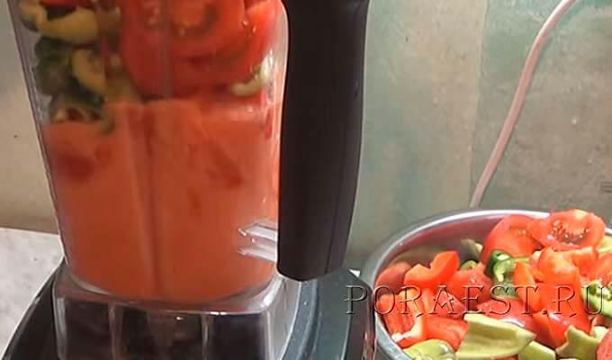 pomidory-perec-izmelchit