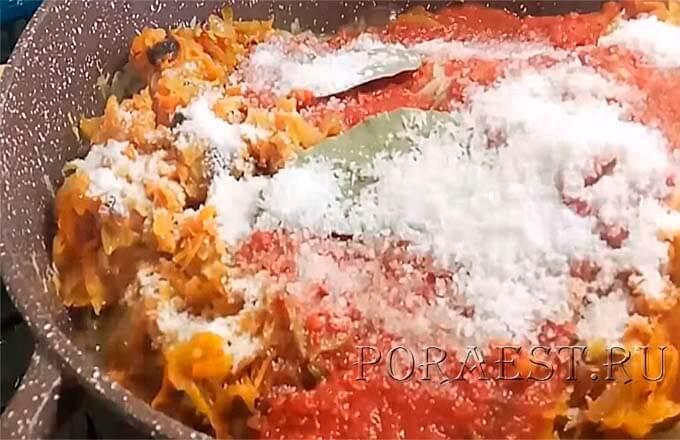dobavljaem-pomidory