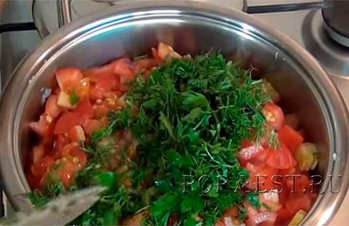 ovoshhi-promytyj-ris-zelen-ukladyvaem-slojami