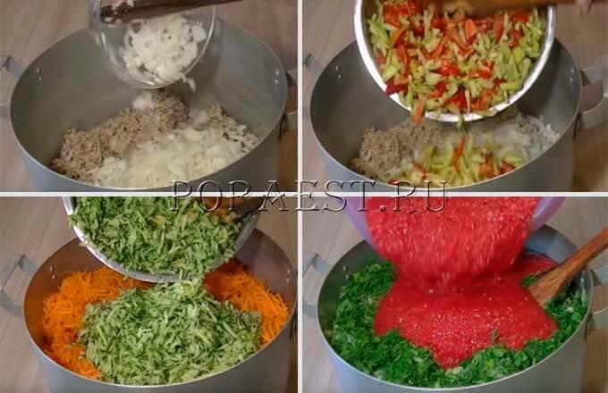 podgotovit-ingredienty-slozhit-v-kastrjulju