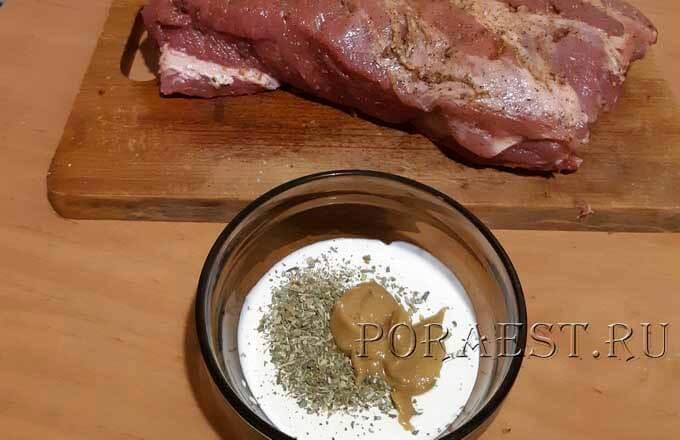 marinad-iz-smetany-gorchicy-oregano