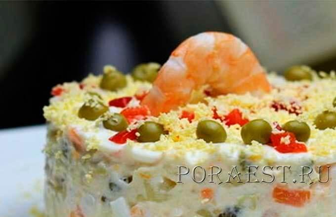 novogodnie-salaty-olive-s-tuncom-i-krevetkami
