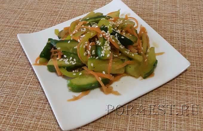 ovoshhnoj-salat-po-korejski