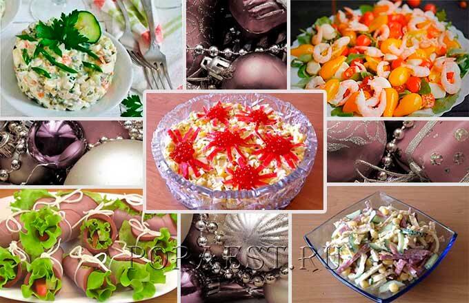 salaty-na-novyj-god-prostye-i-vkusnye