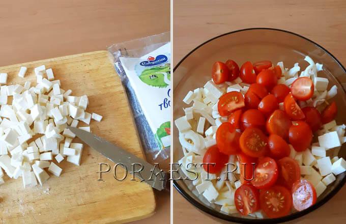 porezat-syr-i-pomidory