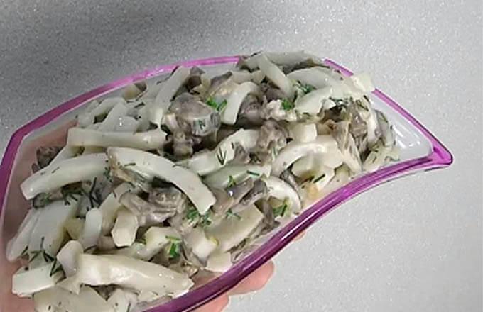 salat-s-kalmarami-i-gribami