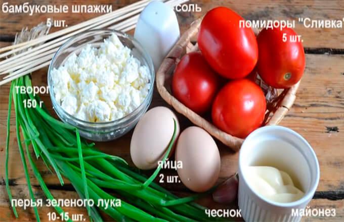 ingredienty-dlja-zakuski
