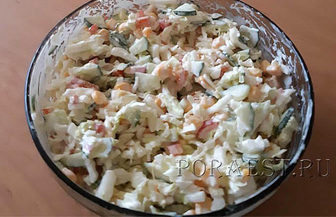 ovoshhnoj-salat-s-syrom