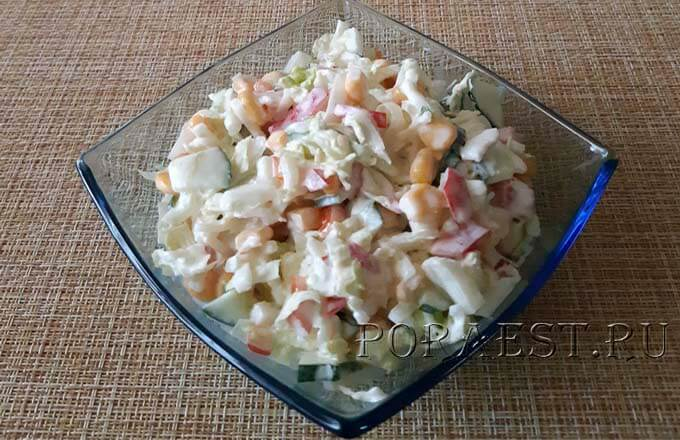 prostoj-recept-salata-s ovoshhami-i-syrom