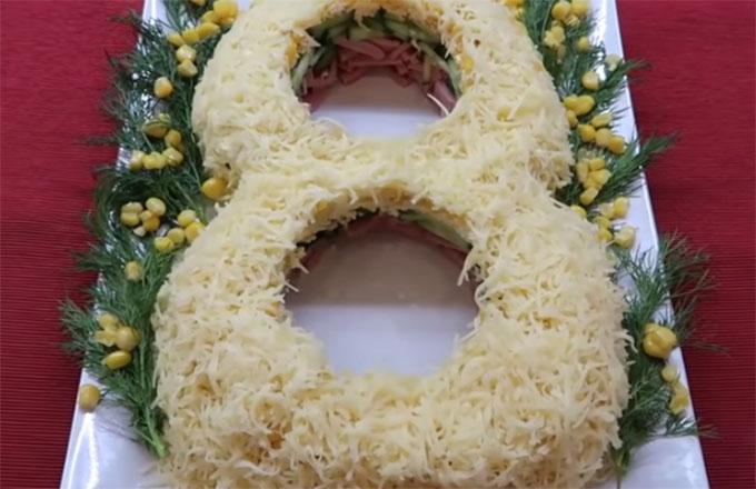 salat-v-vide-vosmjorki