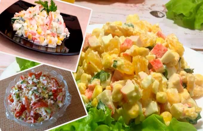 salat-s-krabovymi-palochkami