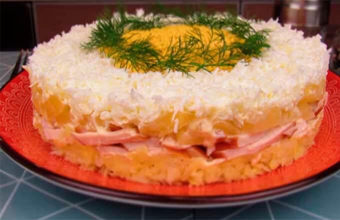 salat-mulen-ruzh