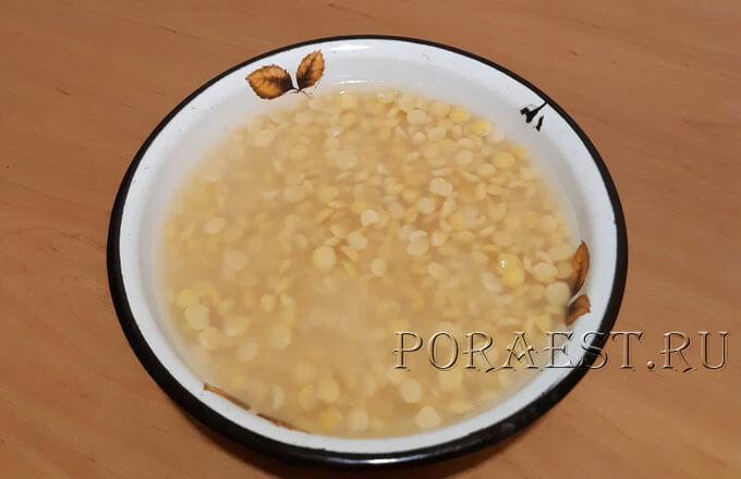 gorohovyj-sup