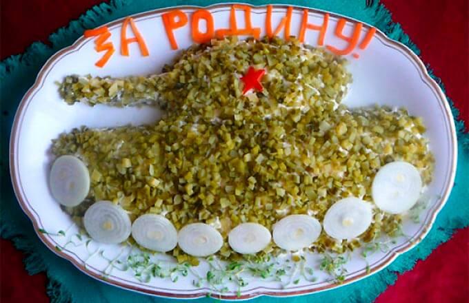 oformlenie-salata-na-23-fevralja_2