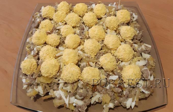 salat-orlinoe-gnezdo