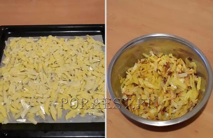 salat-orlinoe-gnezdo_3