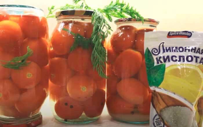 pomidory-s-morkovnoj-botvoj-i-limonnoj-kislotoj