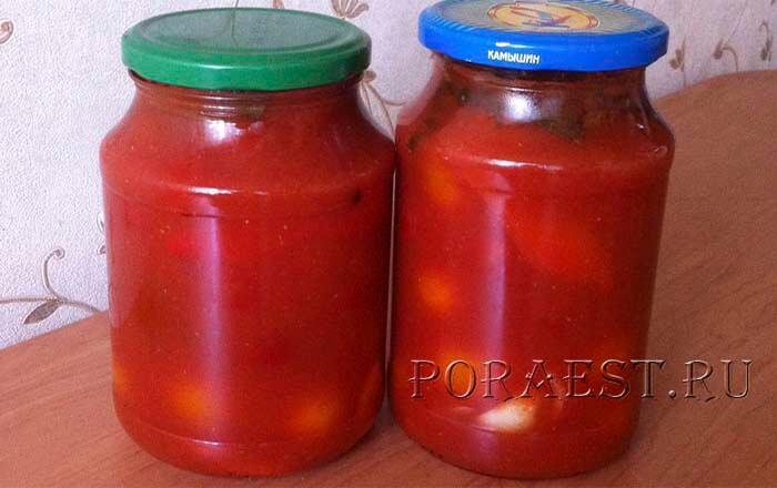 pomidory-vtomate-s-limonnoj-kislotoj