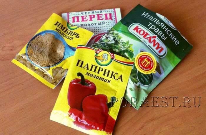 specii-dlja-ketchupa