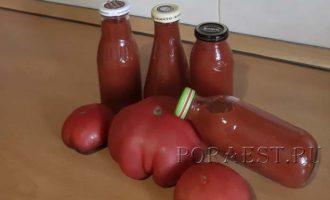 tomatnyj-ketchup-na-zimu